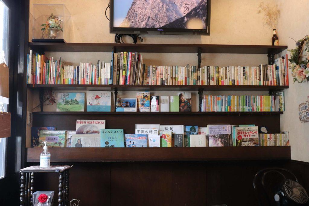 カフェジータの本棚