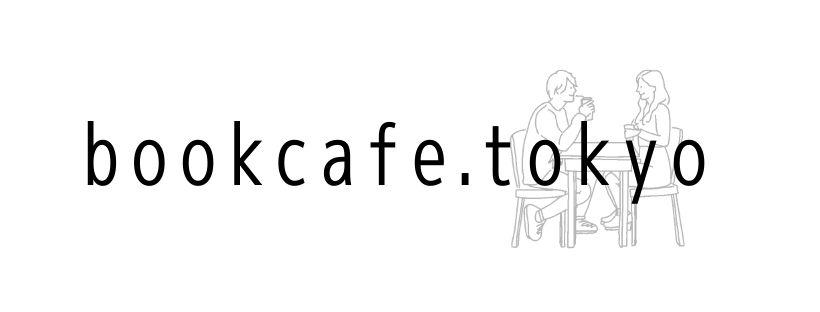 bookcafe.tokyo