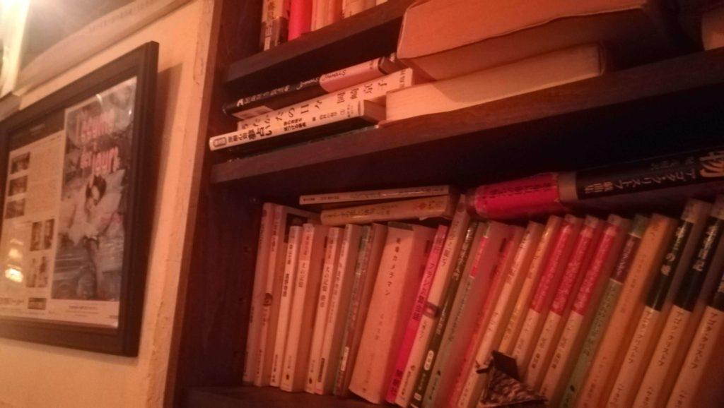 レキュムデジュールの本棚